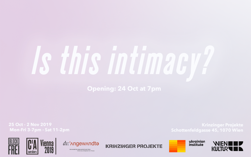 EXHIBITION: IS THIS INTIMACY? 1